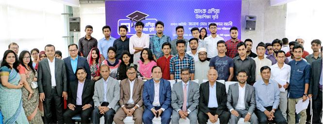 Bank Asia Higher Studies Scholarship Event held in Dhaka