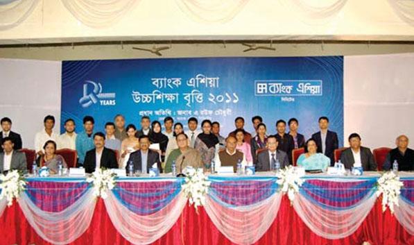 Higher study scholarship distribution programme at Munshigonj