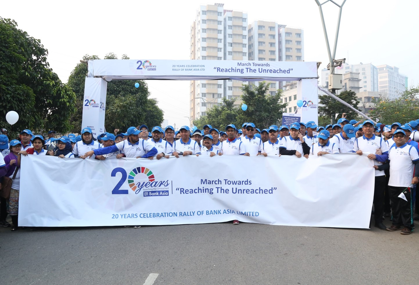 Bank Asia arranged 20th Anniversary Celebration Rally