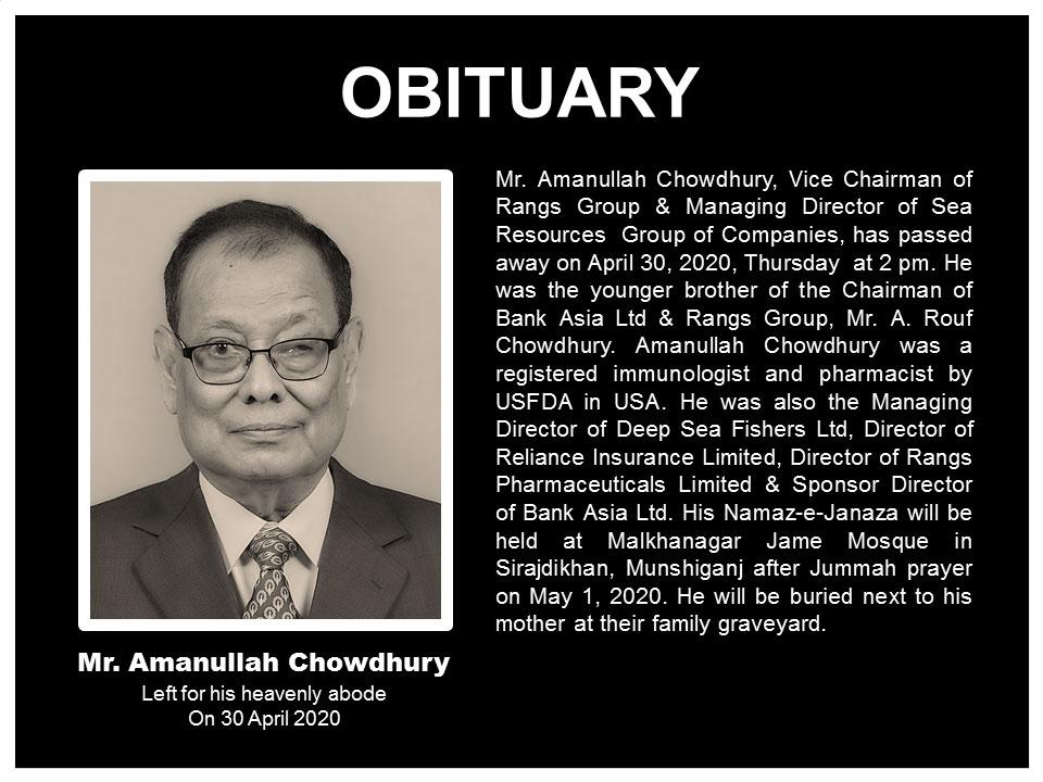 Amanullah Chowdhury Passes Away