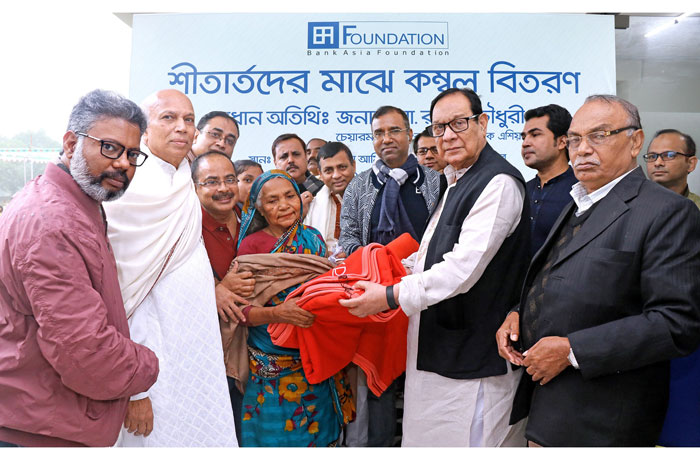 Mr. A. Rouf Chowdhury, Chairman, Bank Asia Ltd. & Bank Asia Foundation distributed blankets among cold affected people