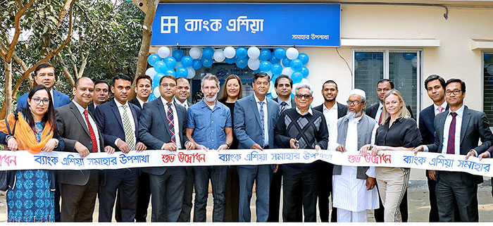 Inauguration of Bank Asia Shomahar Sub-branch for the employees of Shomahar Sweaters Ltd.