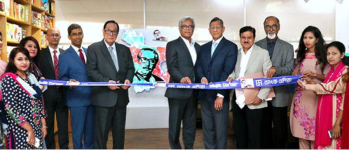 Bank Asia inaugurated the Mujib Corner at Bank Asia Tower
